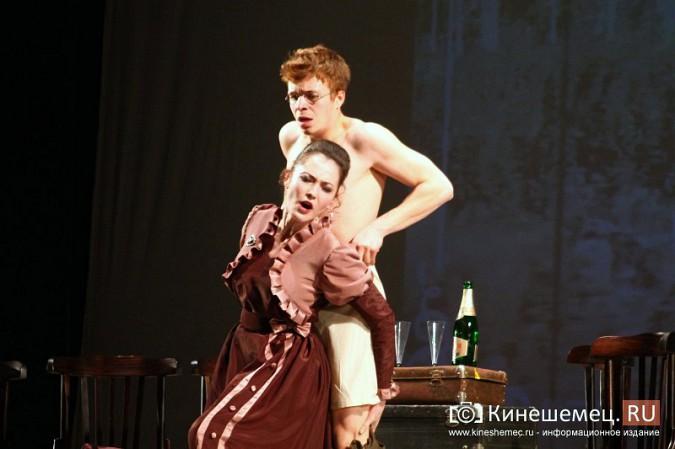 В Кинешме состоялась премьера спектакля «Пестрые рассказы» фото 7