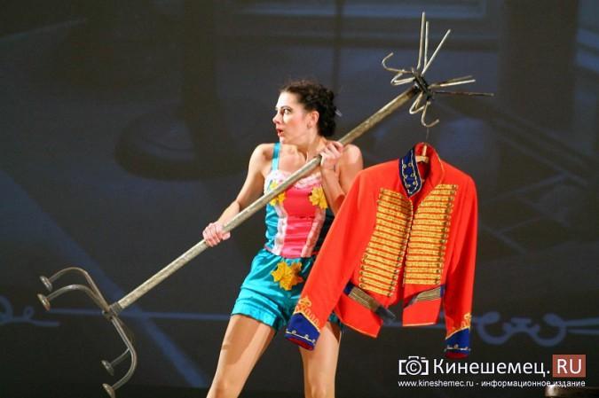 В Кинешме состоялась премьера спектакля «Пестрые рассказы» фото 20
