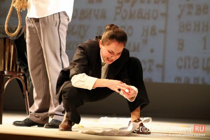 В Кинешме состоялась премьера спектакля «Пестрые рассказы» фото 28