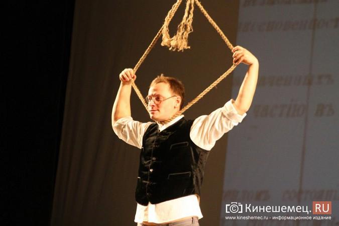 В Кинешме состоялась премьера спектакля «Пестрые рассказы» фото 27