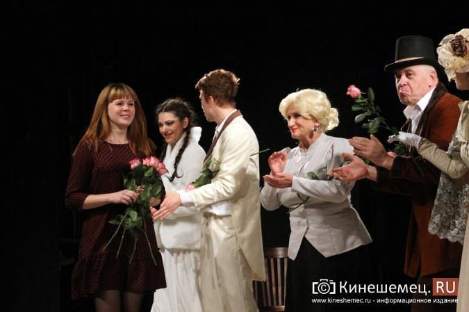 В Кинешме состоялась премьера спектакля «Пестрые рассказы» фото 36
