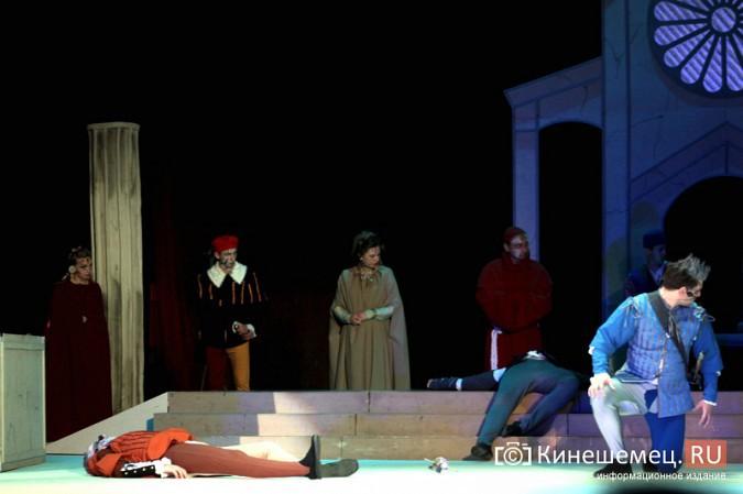 Кинешемский театр приглашает на показ «Ромео и Джульетты» фото 2