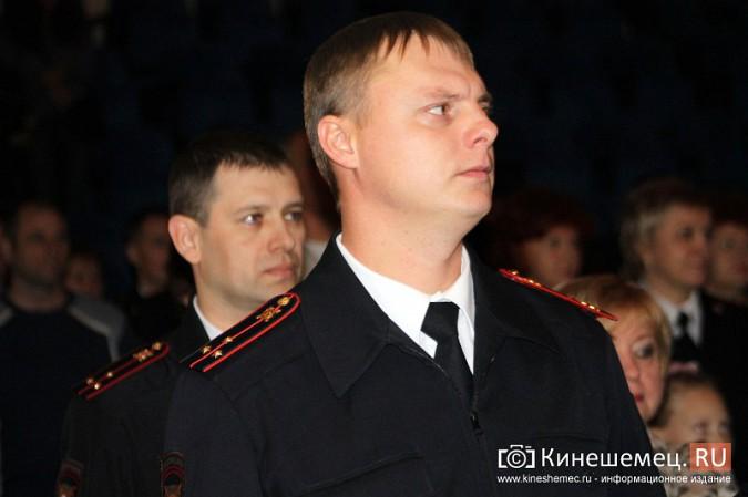 В Кинешме отметили День сотрудника органов внутренних дел фото 10