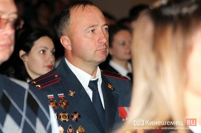 В Кинешме отметили День сотрудника органов внутренних дел фото 13
