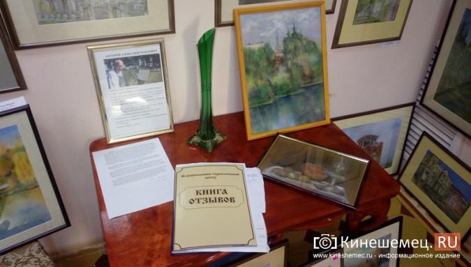 В Кинешме открылась выставка «Влюбленный в Кинешму» фото 2