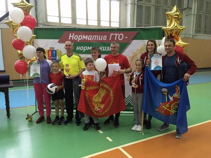 Семья из Кинешмы стала призером регионального этапа фестиваля ГТО фото 4