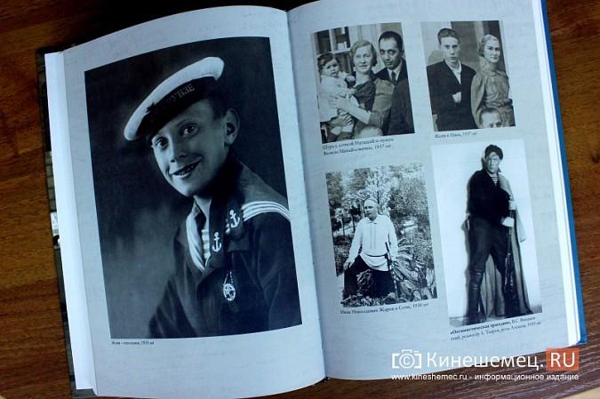 Советский актер Михаил Жаров уплетал в кинешемском трактире фритюрные пироги фото 4