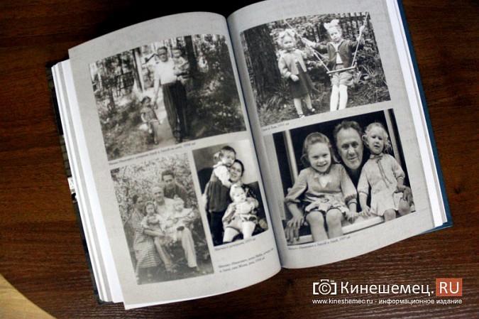 Советский актер Михаил Жаров уплетал в кинешемском трактире фритюрные пироги фото 6