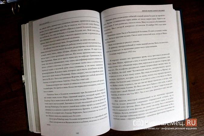 Советский актер Михаил Жаров уплетал в кинешемском трактире фритюрные пироги фото 5