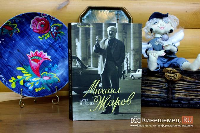 Советский актер Михаил Жаров уплетал в кинешемском трактире фритюрные пироги фото 3