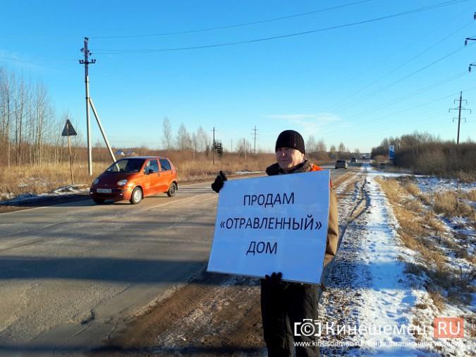 Жители Кинешмы и Заволжска вышли на пикет против строительства могильника химотходов фото 3
