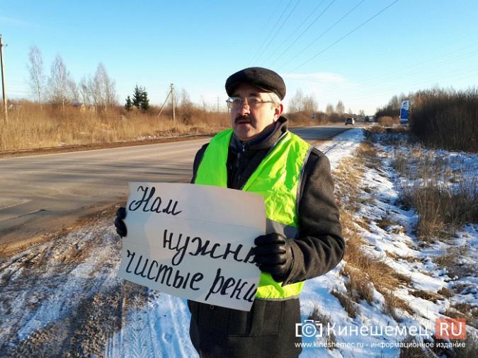 Жители Кинешмы и Заволжска вышли на пикет против строительства могильника химотходов фото 2
