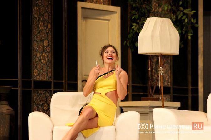 На кинешемской сцене актеры снова трясли женским бельем фото 16