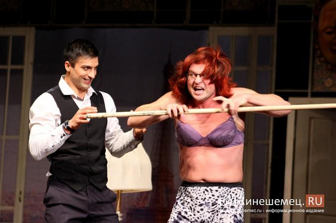 На кинешемской сцене актеры снова трясли женским бельем фото 10