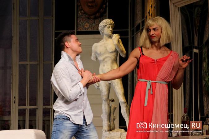 На кинешемской сцене актеры снова трясли женским бельем фото 13