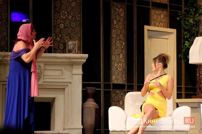 На кинешемской сцене актеры снова трясли женским бельем фото 15
