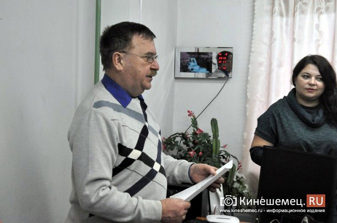 Партия пенсионеров в Кинешме справила новоселье фото 7