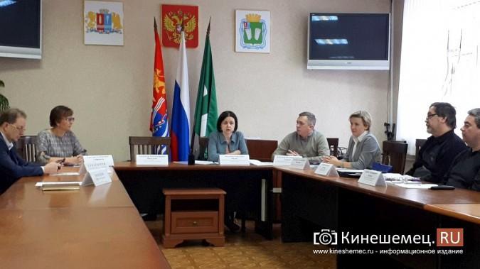 Член Правительства Ивановской области Людмила Бадак встретилась с кинешемскими бизнесменами фото 2