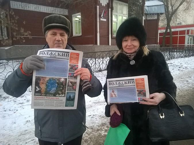 В Кинешме появилась православная бесплатная газета «Волжский берег» фото 2