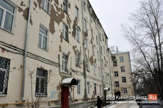 Недосмотр кинешемских властей привел к повторному ремонту дома на ул.Социалистической фото 2