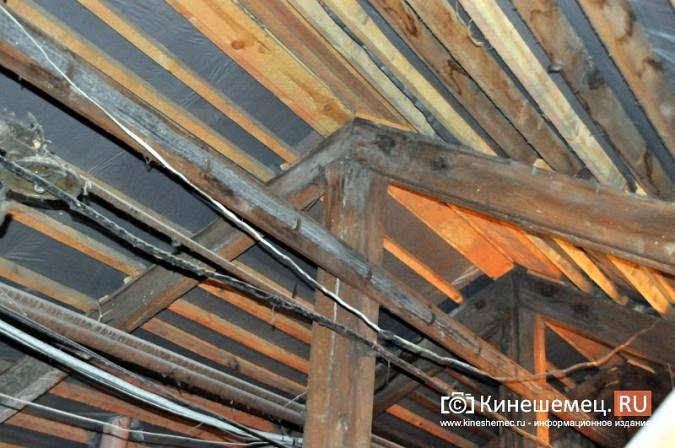 Недосмотр кинешемских властей привел к повторному ремонту дома на ул.Социалистической фото 4