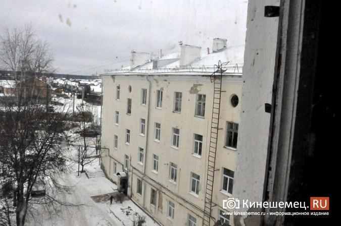 Недосмотр кинешемских властей привел к повторному ремонту дома на ул.Социалистической фото 3