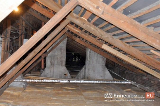 Недосмотр кинешемских властей привел к повторному ремонту дома на ул.Социалистической фото 6
