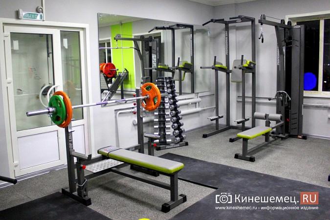 В Кинешме открывается современный фитнес-клуб фото 10