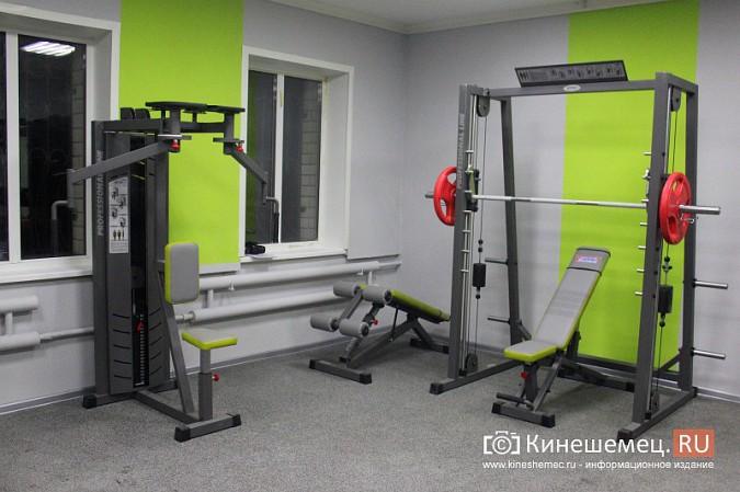 В Кинешме открывается современный фитнес-клуб фото 7