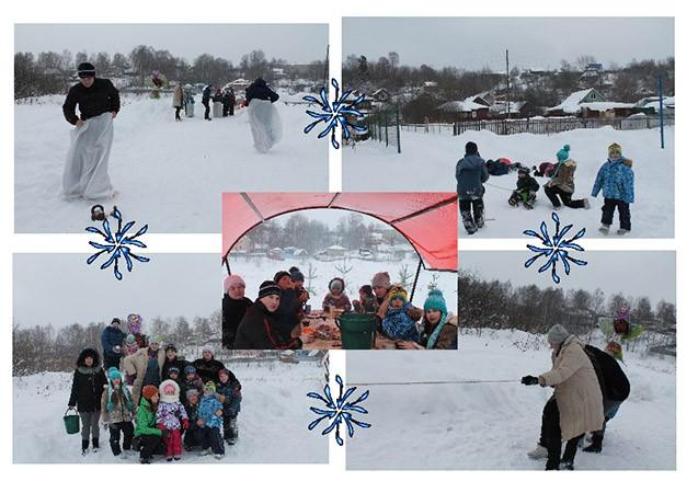 Продолжается фото-конкурс на тему «Зимние забавы» фото 10