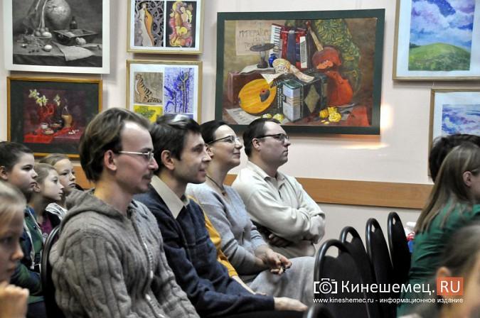 В Кинешемской художественной школе открылась выставка выпускников фото 8