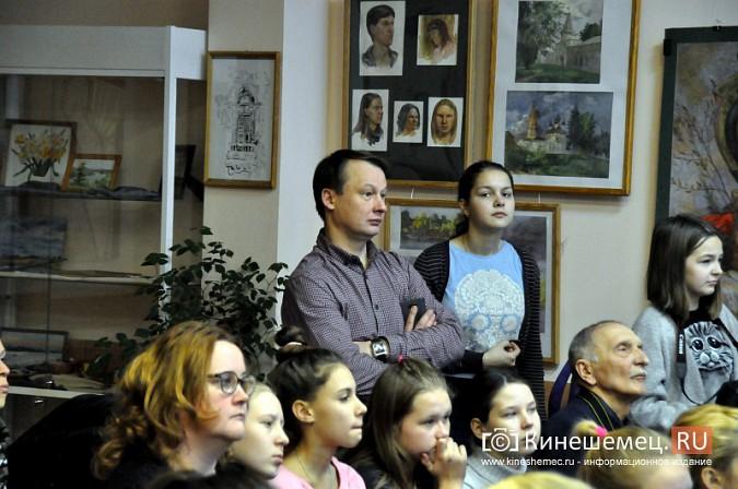 В Кинешемской художественной школе открылась выставка выпускников фото 10