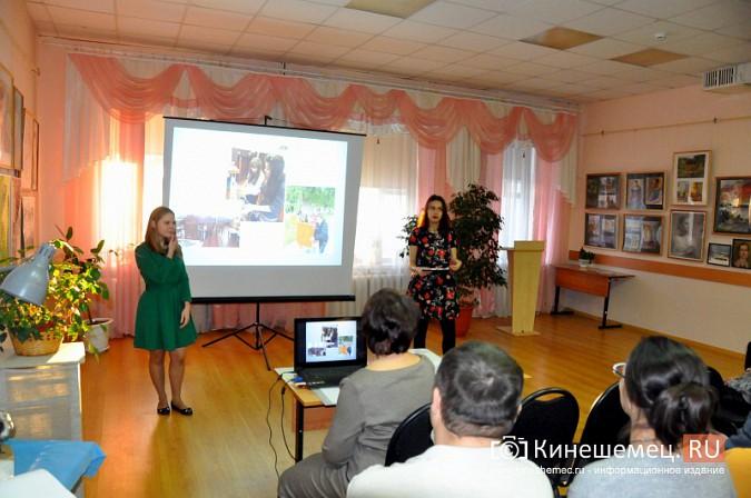 В Кинешемской художественной школе открылась выставка выпускников фото 2