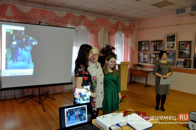 В Кинешемской художественной школе открылась выставка выпускников фото 13