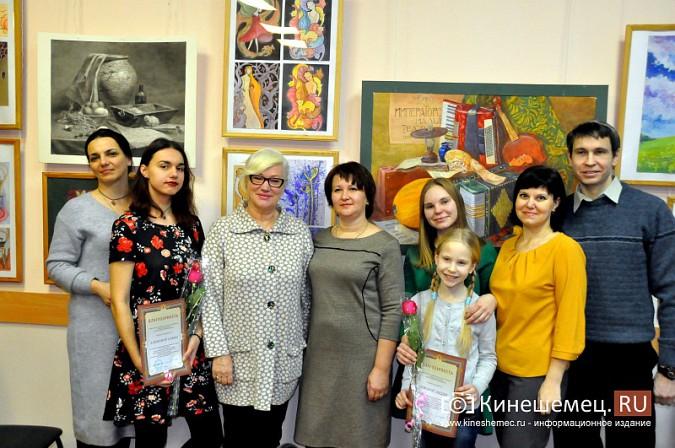 В Кинешемской художественной школе открылась выставка выпускников фото 14