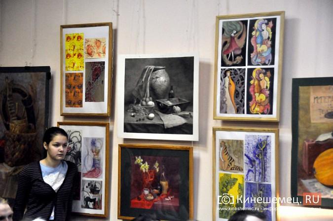 В Кинешемской художественной школе открылась выставка выпускников фото 6
