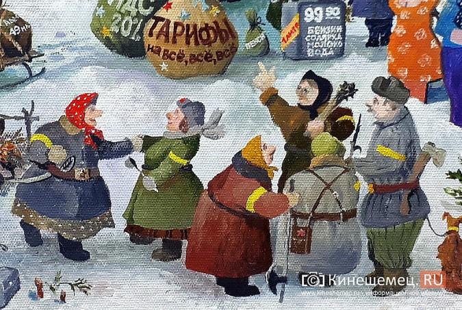 Художник из Кинешмы написал смелое полотно на политическую тему фото 5