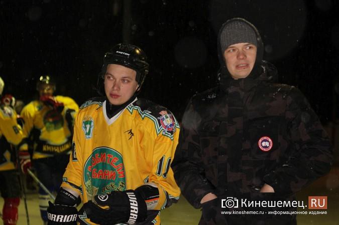 В хоккейном дерби Кинешмы забросили 25 шайб фото 32