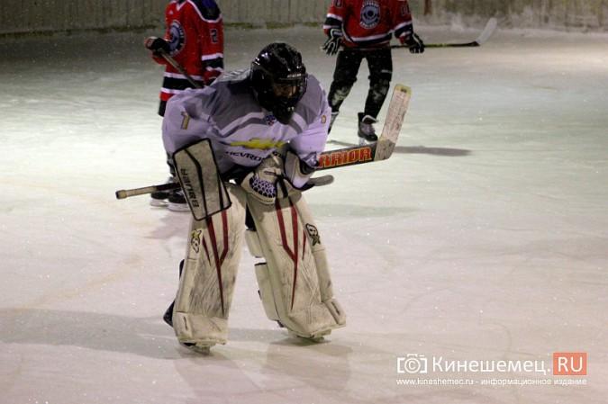 В хоккейном дерби Кинешмы забросили 25 шайб фото 28