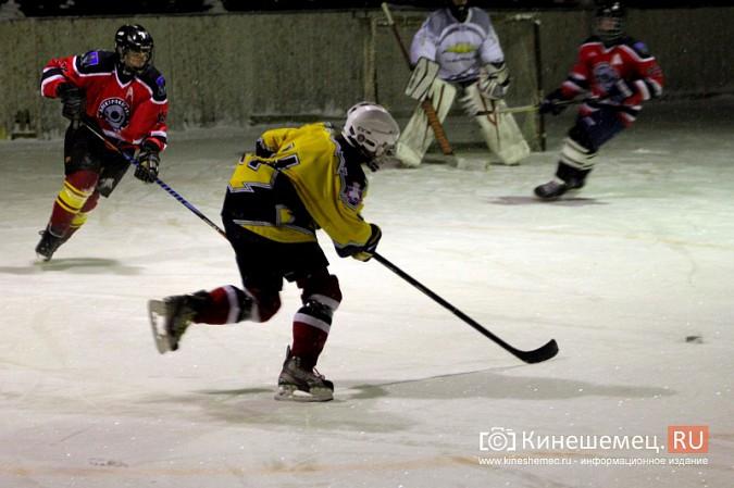 В хоккейном дерби Кинешмы забросили 25 шайб фото 13