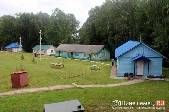 На путевки в оздоровительные лагеряв Кинешме подано около 500 заявлений фото 2