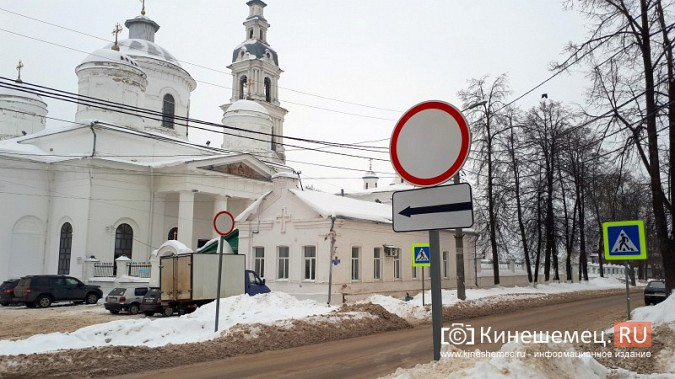 Кому разрешен въезд на Соборную площадь Кинешмы фото 2