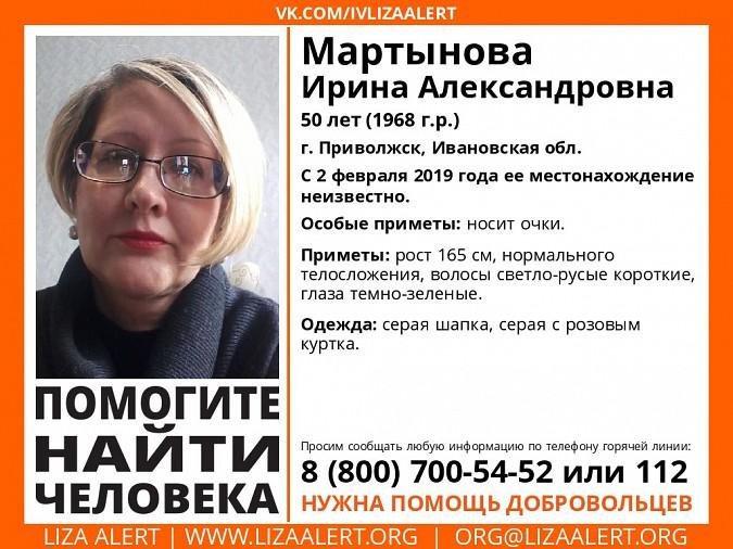 В Ивановской области пропала 50-летняя женщина фото 2
