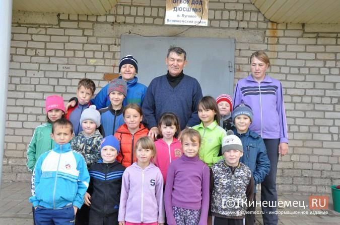 Ученица Валерия Копытова выполнила норматив КМС на Первенстве ЦФО фото 4