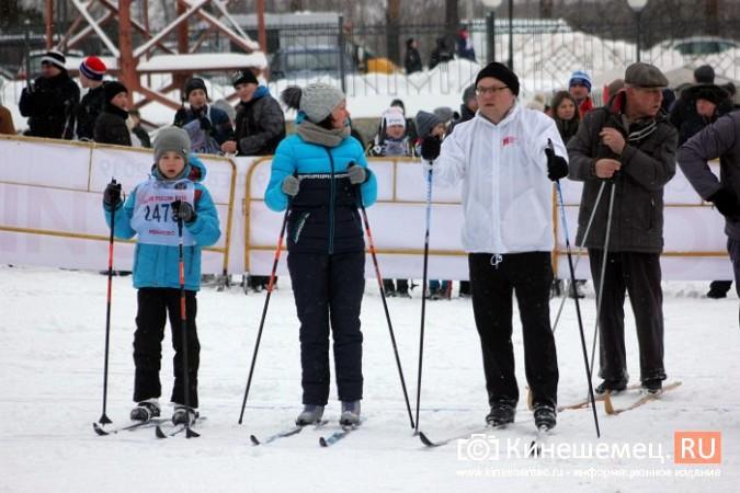 Северная столица Ивановской области приняла «Лыжню России» фото 36