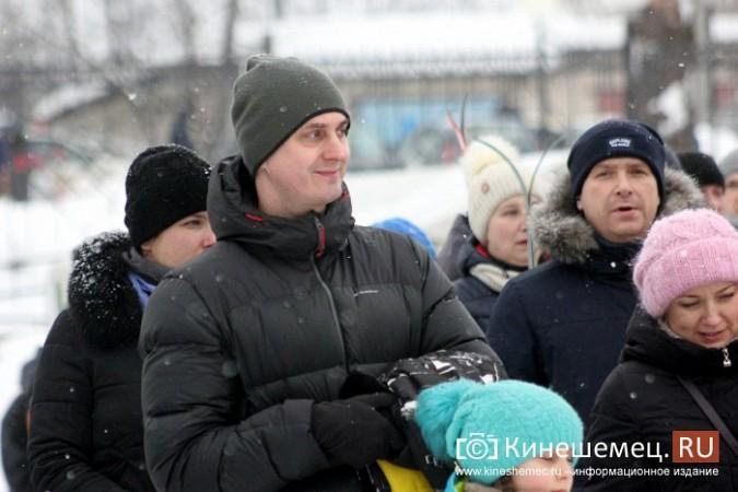 Северная столица Ивановской области приняла «Лыжню России» фото 21