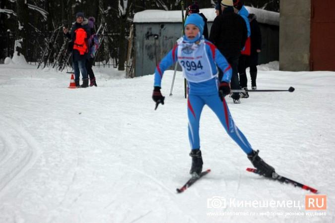 Северная столица Ивановской области приняла «Лыжню России» фото 60