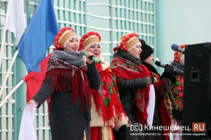 Северная столица Ивановской области приняла «Лыжню России» фото 64