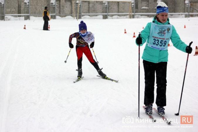 Северная столица Ивановской области приняла «Лыжню России» фото 97