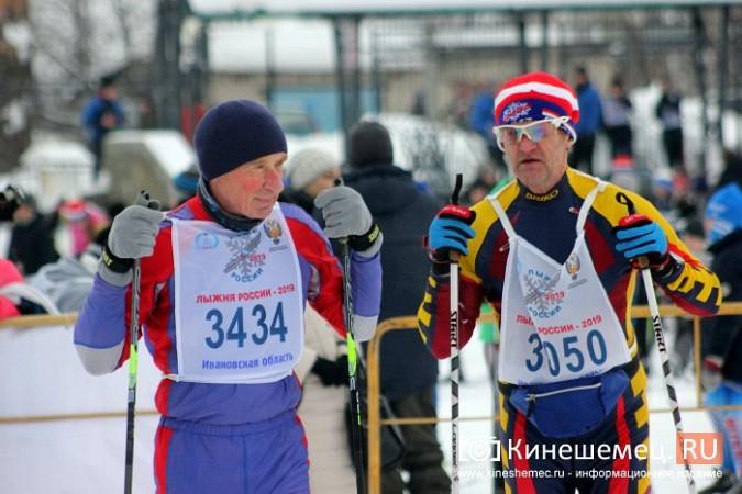 Северная столица Ивановской области приняла «Лыжню России» фото 68